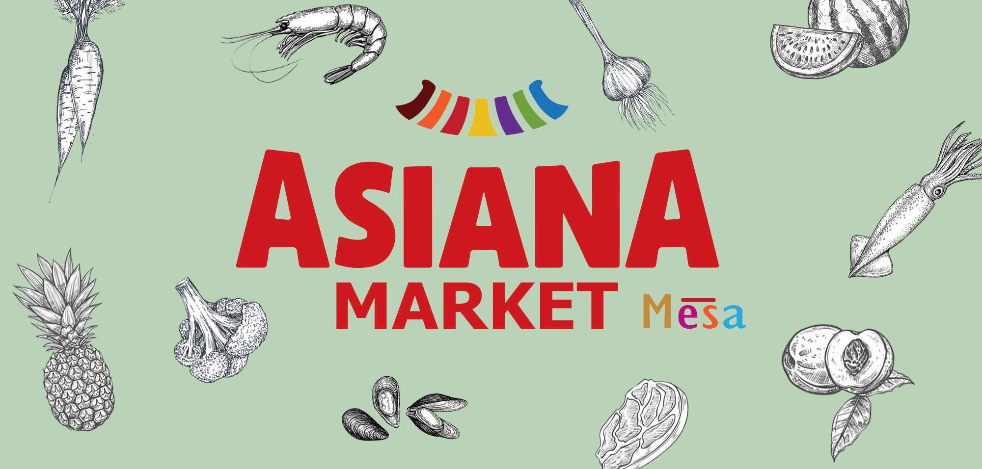 아시아나 마켓 Asiana Market